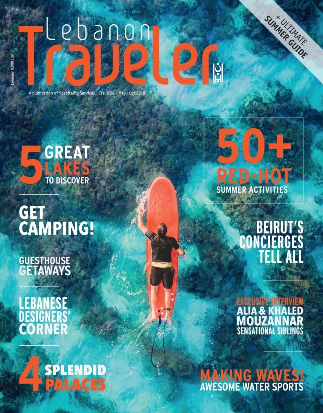 LT24-Cover.jpg